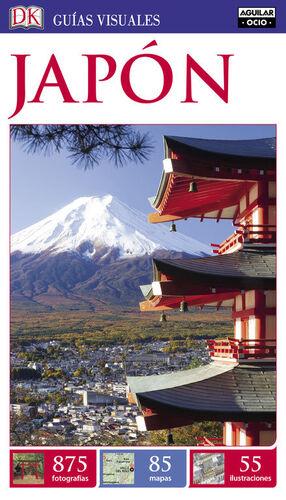 JAPON GUIA VISUAL 2017