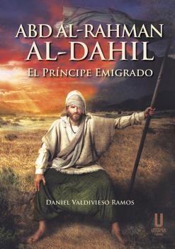 ABD AL-RAHMAN AL-DAHIL