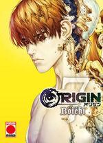 ORIGIN 07