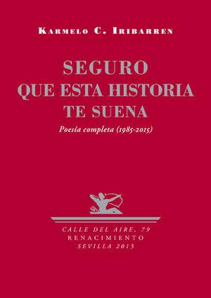 SEGURO QUE ESTA HISTORIA TE SUENA