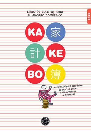 KAKEBO BLACKIE BOOKS 2019