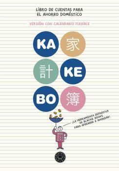 KAKEBO« BLACKIE BOOKS. CALENDARIO FLEXIBLE