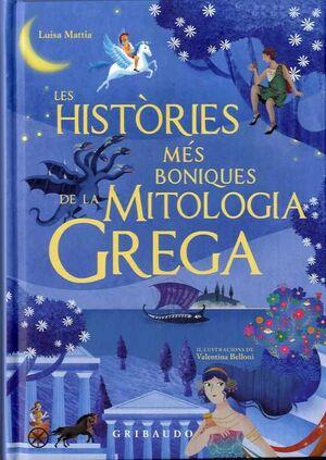 LAS HISTòRIES MéS VELLES DE LA MITOLOGIA GREGA