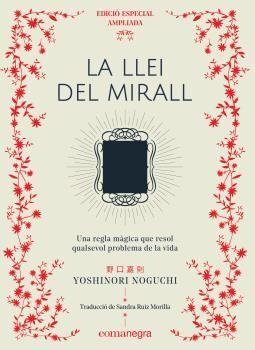 LA LLEI DEL MIRALL (EDICIó ESPECIAL)