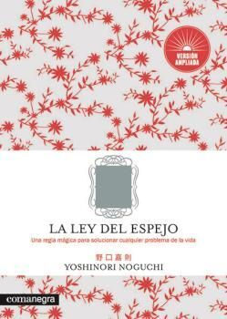 LA LEY DEL ESPEJO (VERSIóN AMPLIADA)