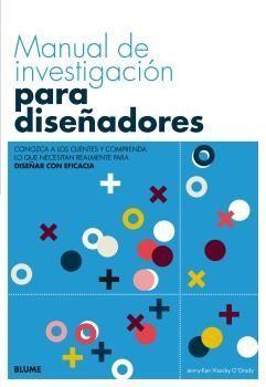 MANUAL DE INVESTIGACIÓN PARA DISEÑADORES (DIGITAL)