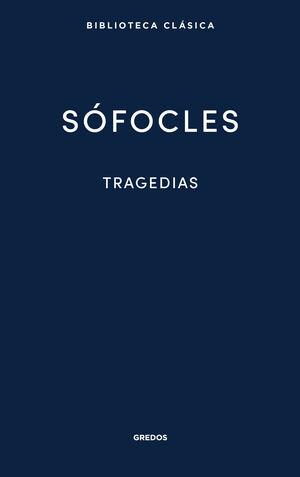 TRAGEDIAS (N.E.)