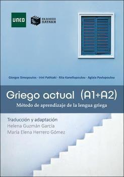 GRIEGO ACTUAL (A1+A2). MÉTODO DE APRENDIZAJE DE LA LENGUA GRIEGA