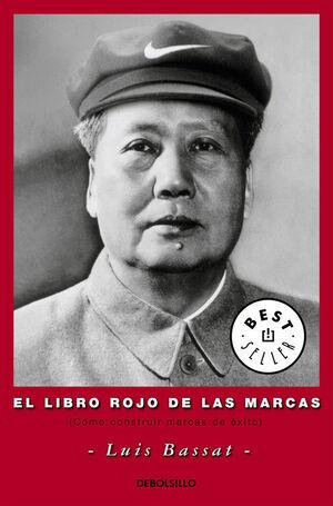 LIBRO ROJO DE LAS MARCAS, EL