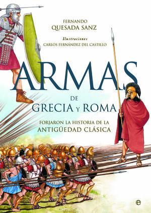 ARMAS DE GRECIA Y ROMA