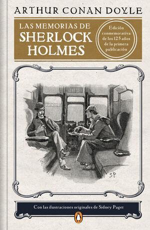 LAS MEMORIAS DE SHERLOCK HOLMES (EDICIÓN ILUSTRADA)