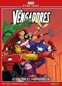 MARVEL FIRST LEVEL 03: LOS VENGADORES: ICONTRA EL MANDARIN!