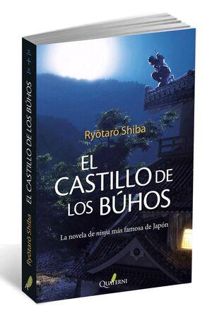 EL CASTILLO DE LOS BÚHOS.